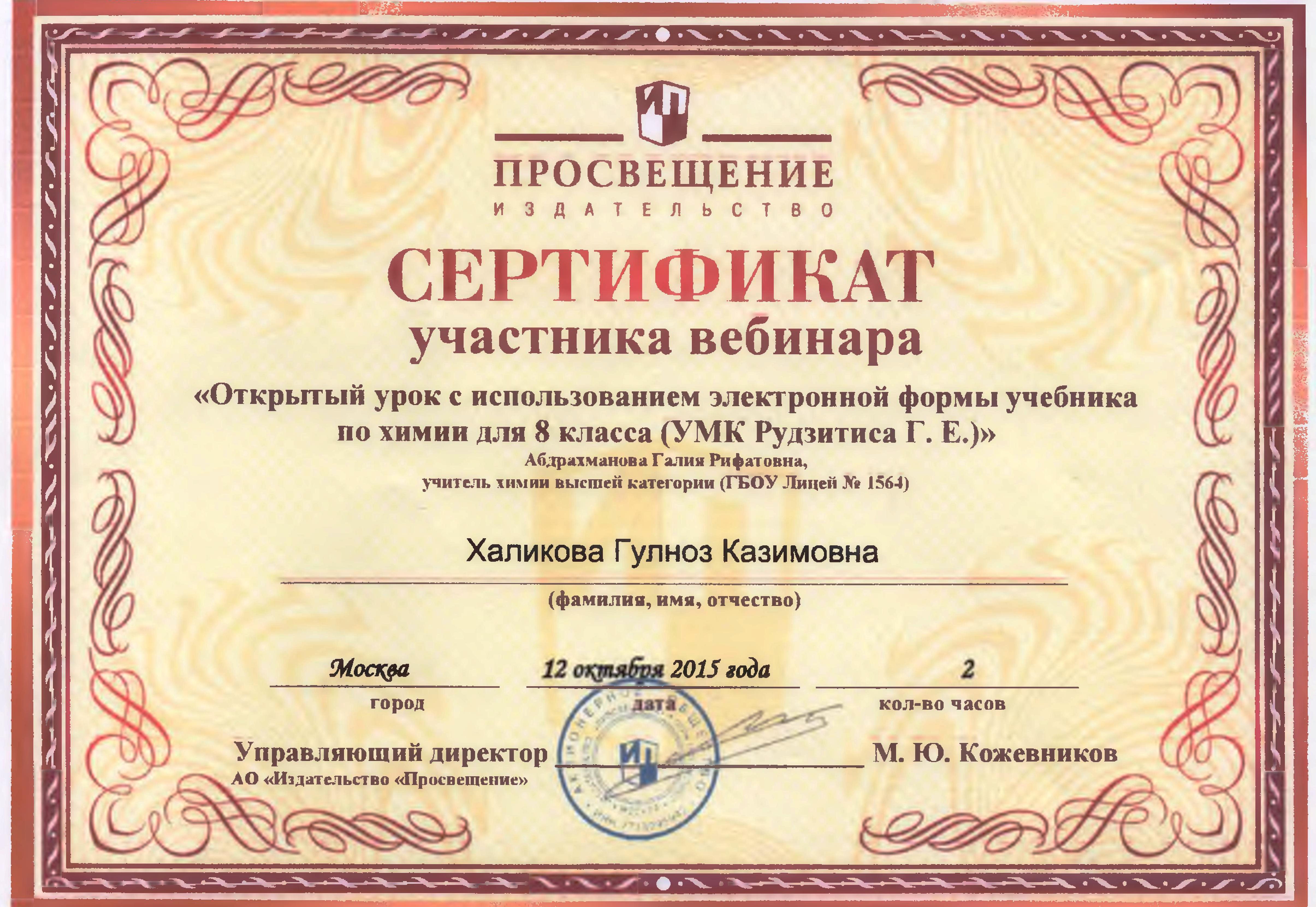 навигатор образования москвы рейтинг коррекционных школ 000